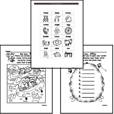 July Spelling<BR>Word Study Workbook<BR>for First Graders
