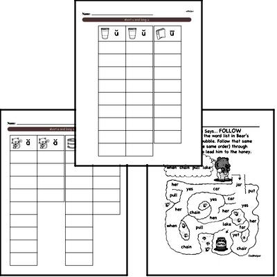 August Spelling<BR>Word Study Workbook<BR>for First Graders