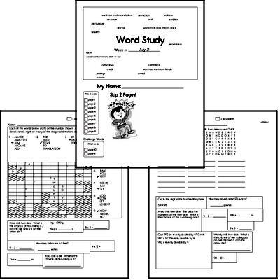 Middle School Spelling List and Workbook (July book #5)<BR>Week of July 29