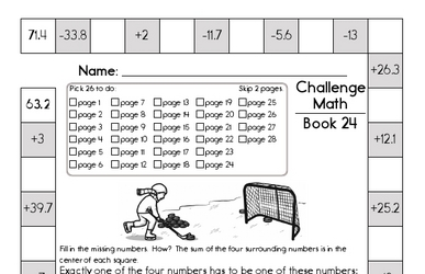 Weekly Math Worksheets for February 14