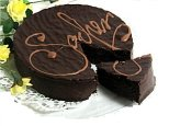 November 30 - Sacher Torte Day<BR>A Special Kind of Cake