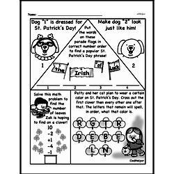 First Grade Addition Worksheets Worksheet #109