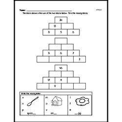 Free Second Grade Addition PDF Worksheets Worksheet #8