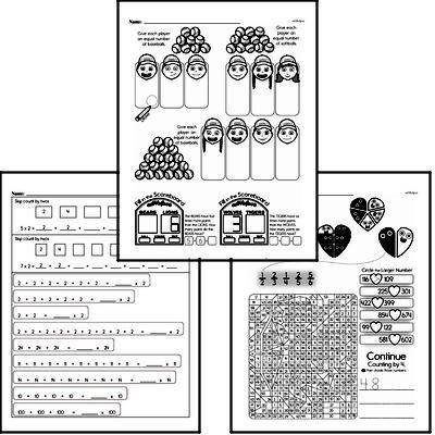 Multiplication Workbook (all teacher worksheets - large PDF)