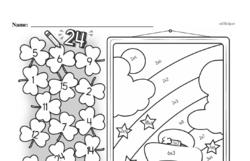 Free Second Grade Multiplication PDF Worksheets Worksheet #6