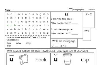 Second Grade Back to School Activity Book #2