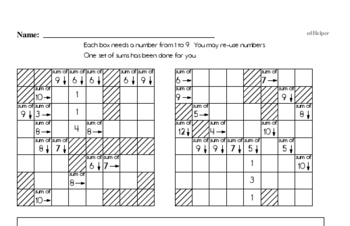 May Fun Packets - Small 5-7 Page Worksheets<BR>Use for homework, in the classroom, or for fast finishers.