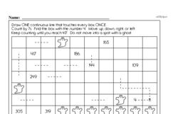 Multiplication Worksheets - Free Printable Math PDFs Worksheet #33