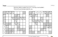 Free Fifth Grade Patterns PDF Worksheets Worksheet #2