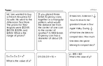 Fractions - Multiplying Fractions Workbook (all teacher worksheets - large PDF)