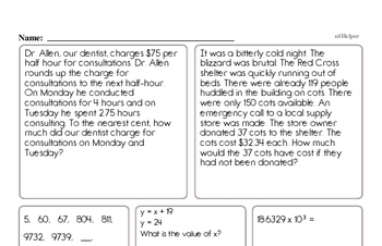 February Fun Packets - Small 5-7 Page Worksheets<BR>Use for homework, in the classroom, or for fast finishers.