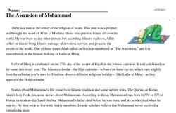 Lailat al Miraj<BR>The Ascension of Mohammed