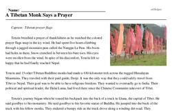 Print <i>A Tibetan Monk Says a Prayer</i> reading comprehension.