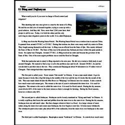 Print <i>Li Bing and Dujianyan</i> reading comprehension.