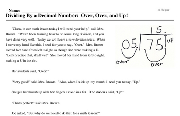 Print <i>Dividing By a Decimal Number: Over, Over, and Up!</i> reading comprehension.